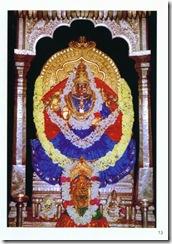 SriSharadaDevi